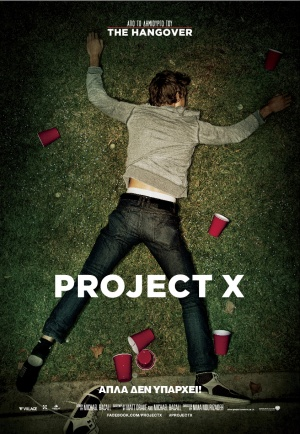 Project X 844x1220