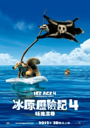 Ice Age 4 - Voll verschoben 1355x1937