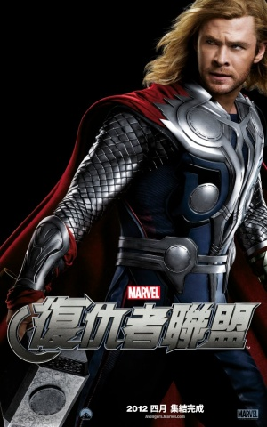The Avengers 687x1100