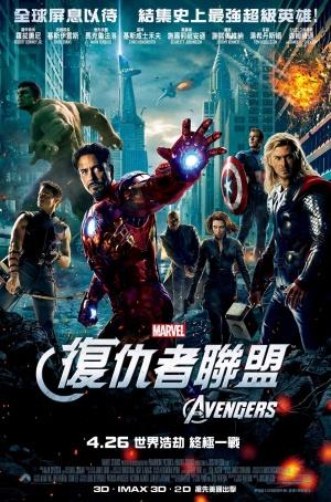 The Avengers 1352x2048
