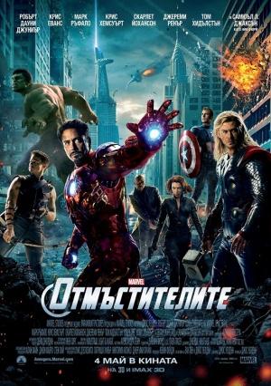 The Avengers 549x780