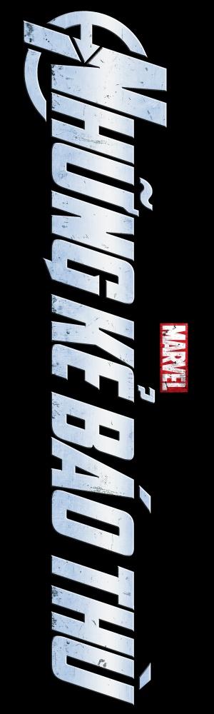 The Avengers 1500x5000
