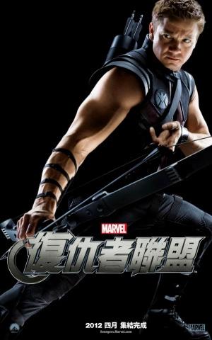 The Avengers 600x960