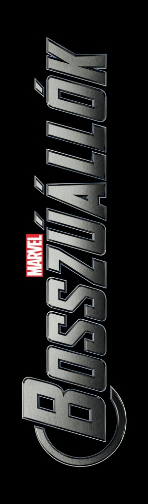 The Avengers 1000x3400