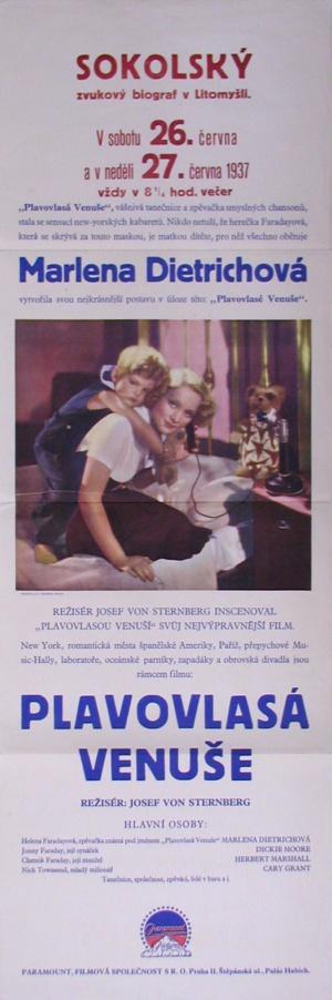 Blonde Venus 665x2000