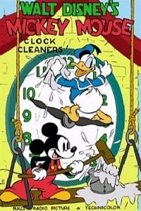 Die Uhrenreinigung poster