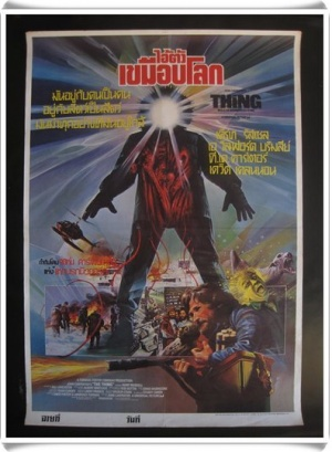 The Thing 396x540