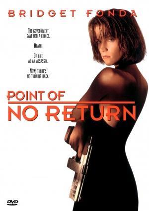 Point of No Return 1530x2175