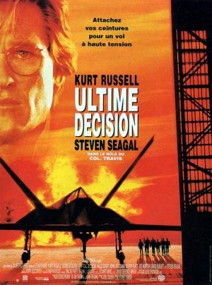 Executive Decision 1264x1703