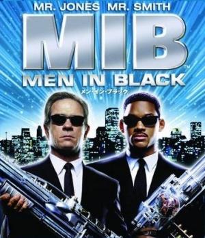 Men in Black 372x431