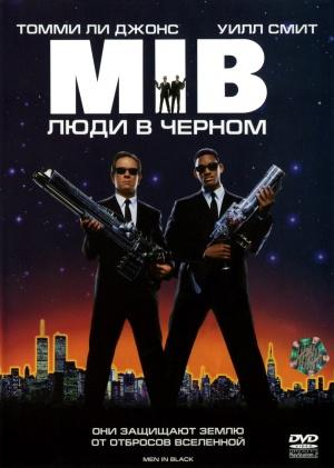 Men in Black 1100x1543