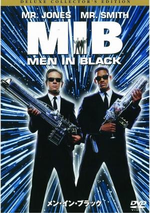 Men in Black 1060x1500