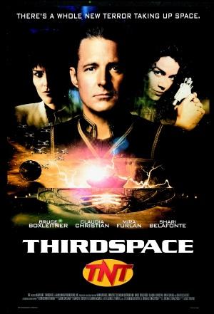 Spacecenter Babylon 5 - Das Tor zur 3. Dimension 2042x3000