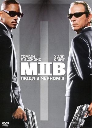 Men in Black II 578x805