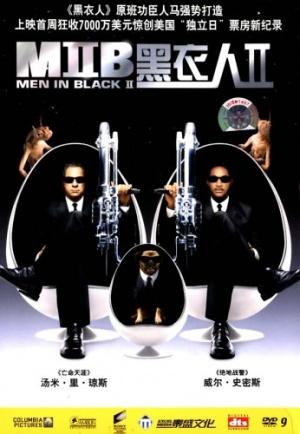 Men in Black II 346x500
