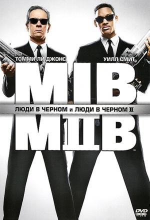 Men in Black II 489x718