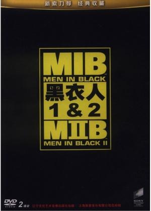 Men in Black II 1080x1500