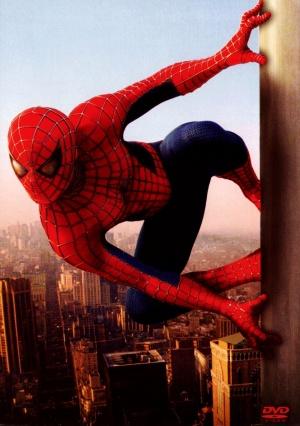 Spider-Man 1530x2175