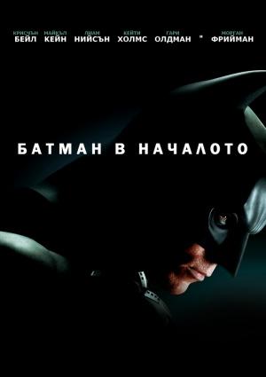 Batman Begins 706x1000