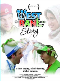 West Bank Story poster