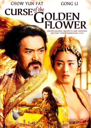 Der Fluch der goldenen Blume 1134x1600