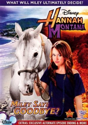 Hannah Montana 1530x2175