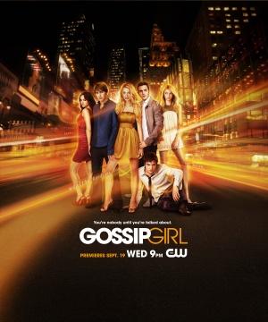 Gossip Girl 4167x5000