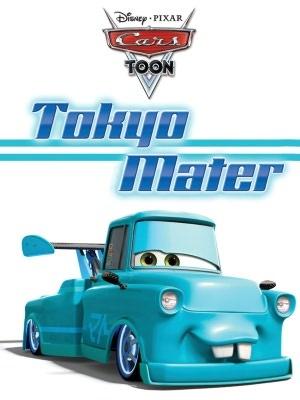 Tokyo Mater 300x400
