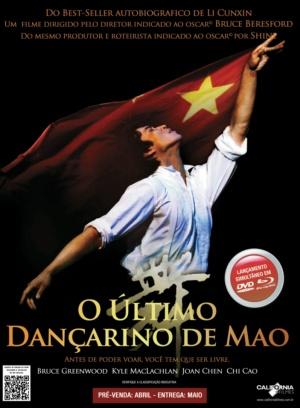 Mao's Last Dancer 703x956