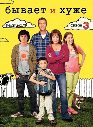 The Middle 439x600