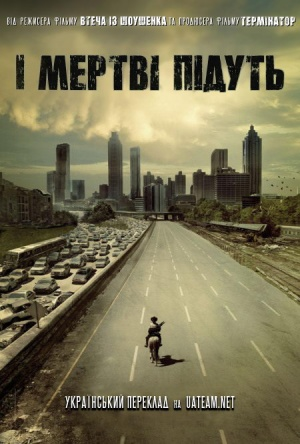 The Walking Dead 450x666