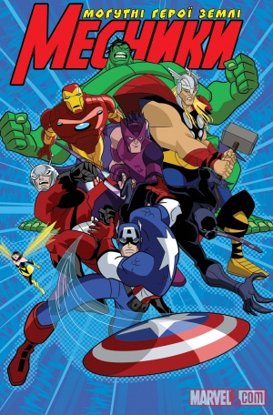 The Avengers: Earth's Mightiest Heroes 1778x2700