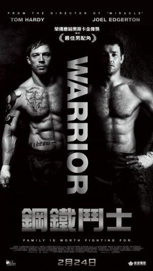 Warrior 540x960