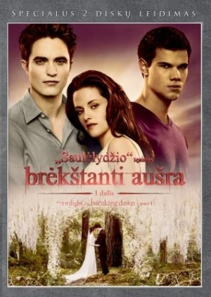 The Twilight Saga: Breaking Dawn - Part 1 Dvd cover