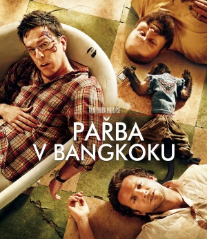 The Hangover Part II 1524x1760