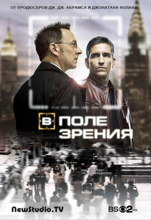 Person of Interest 411x600