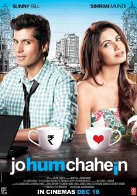 Jo Hum Chahein poster