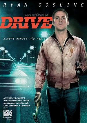 Drive 1064x1500