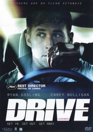 Drive 1533x2175