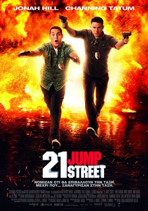 21 Jump Street 560x800