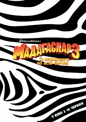 Madagascar 3: Europe's Most Wanted 960x1357
