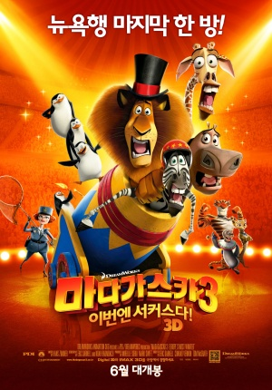 Madagascar 3: Europe's Most Wanted 1978x2834
