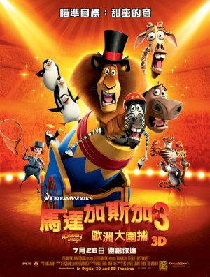 Madagascar 3: Europe's Most Wanted 2551x3378