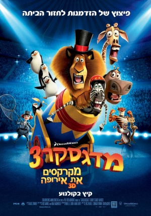 Madagascar 3: Europe's Most Wanted 700x1000