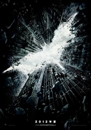 Batman: El caballero de la noche asciende 1600x2264