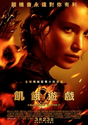 The Hunger Games 500x714