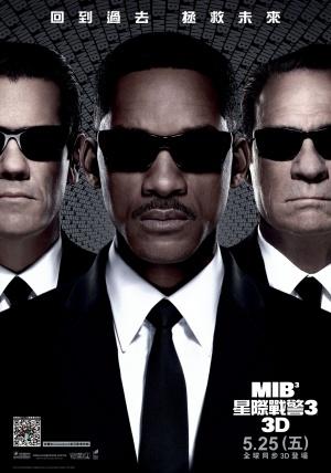 Men in Black 3 1356x1936