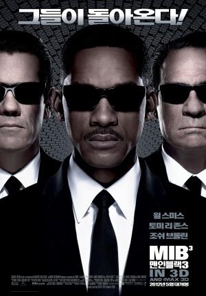 Men in Black 3 3489x5000