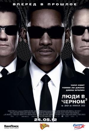 Men in Black 3 578x850