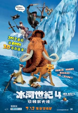 Ice Age 4 - Voll verschoben 1961x2829